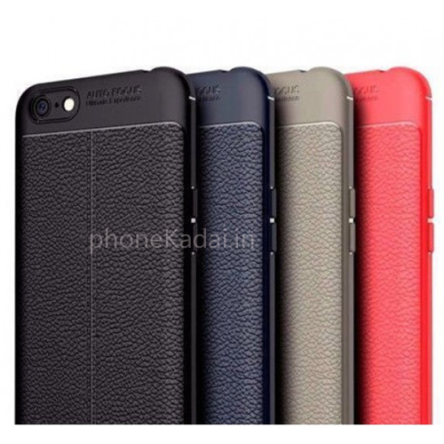 Redmi Mi Note 4 AutoFocus Line Leather Finish Sillicon Case Back Cover