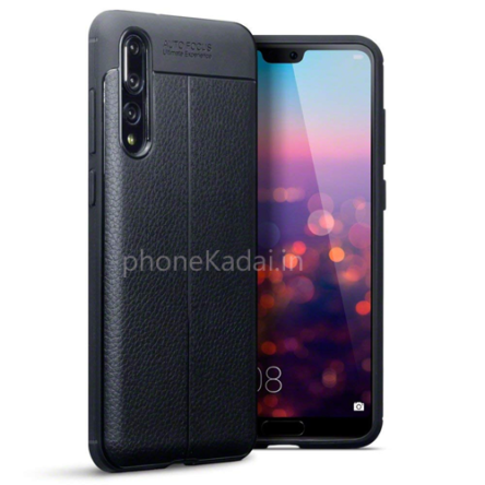 Oppo A7 AutoFocus Line Leather Finish Sillicon Case Back Cover