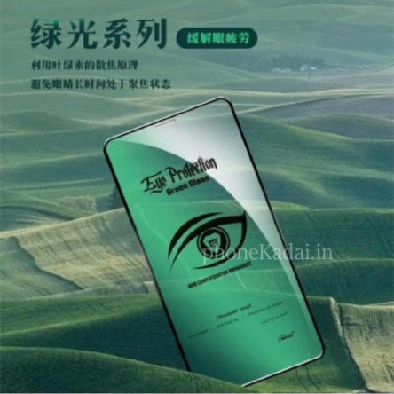 Vivo Y19 MTB Eye Protection 9H Full Glue Tempered Glass