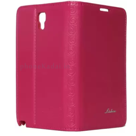 Vivo Y95 Lishen Premium Leather Flip Case – TPU Stand Cover Case