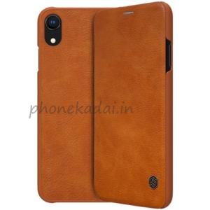 Qin Leather Flip Case
