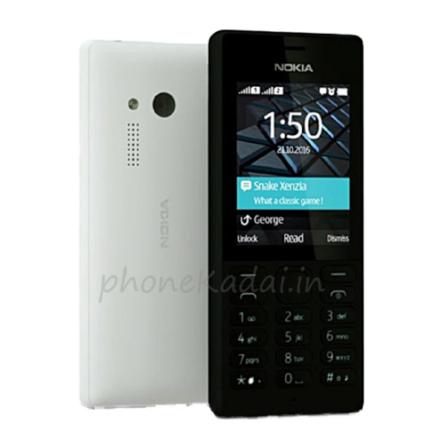 Nokia 150 Dual Sim Keypad Feature Phone buy online