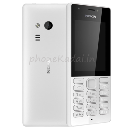 Nokia 216 Dual Sim Keypad Feature Phone buy online