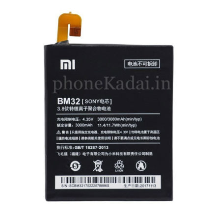 Redmi MI 4 BM-32 3000 mAh Battery  buy online