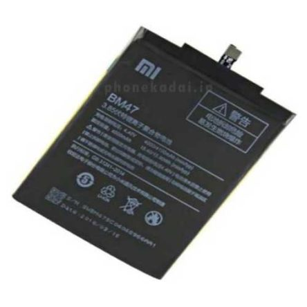 Redmi MI 4x BM-47 4100 mAh Battery  buy online
