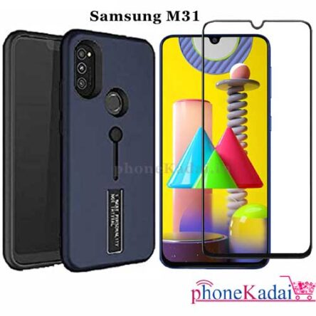 Samsung M31 Back Case and Tempered Glass Combo Offer
