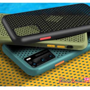 Breathable Net Case
