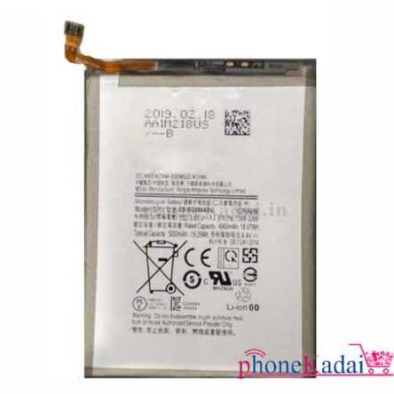Samsung Galaxy M20 Battery